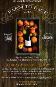 FarmtoFaceEvent_2015